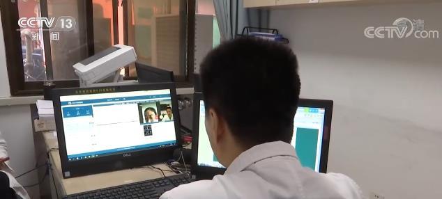 """健全""""互联网+""""医疗服务价格形成机制 让大家网上看病更便捷"""