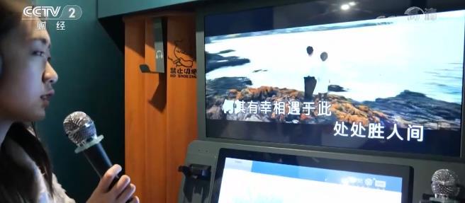 """唱KTV、搓麻将,""""熊猫专列""""解锁打卡新""""姿势"""""""