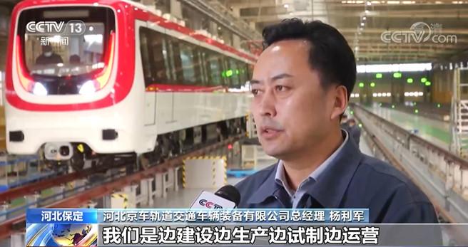 京津冀产业协同发展加速 集聚效应逐步显现