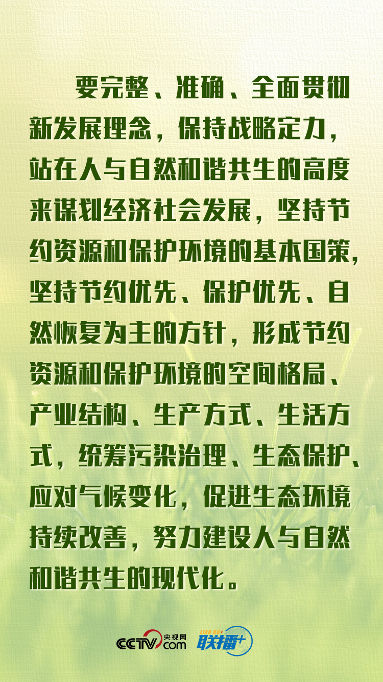 http://www.tsgfkj.cn/tcxw/169915.html