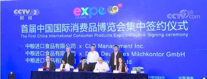 消博会收获满满订单 彰显中国市场消费潜力
