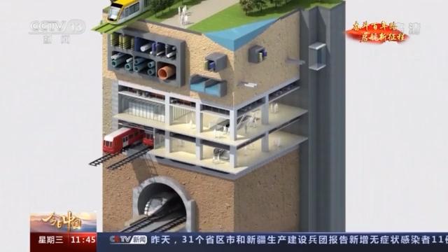 雄安新区地下综合管廊正在建设中 未来将起到巨大作用