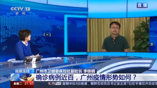 新聞1+1丨廣州疫情源頭在哪?多輪核酸檢測為何仍有陽性?專家這么說