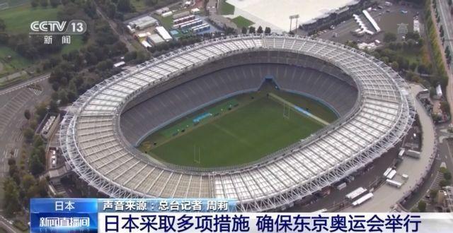 摩登5首页日本采取多项措施 确保东京奥运会举行