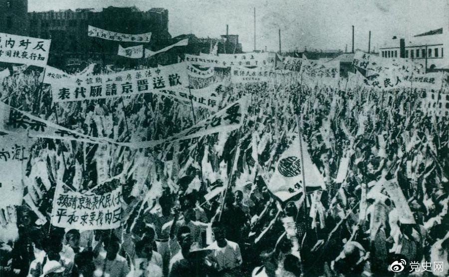 1946年6月23日,上海各界5万余人在北火车站广场召开欢送赴南京请愿代表的大会,呼吁和平,反对内战,并举行了示威游行。