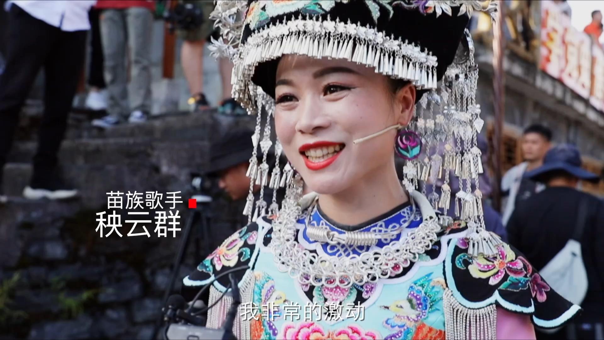 庆祝中国共产党成立100周年--《唱支山歌给党听》主题快闪走进十八洞村