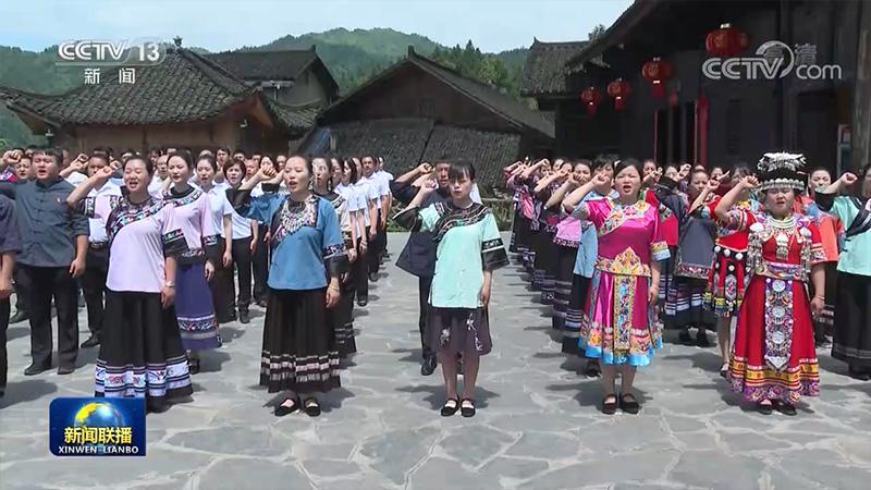 新党员代表入党宣誓活动在北京等地举行插图(5)