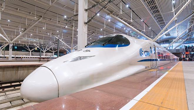 长三角铁路暑运方案出台 预计发送旅客1.41亿人次以上