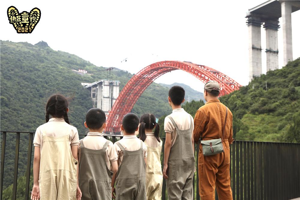 美丽乡村_快乐童行_寻找新时代农村的幸福密码