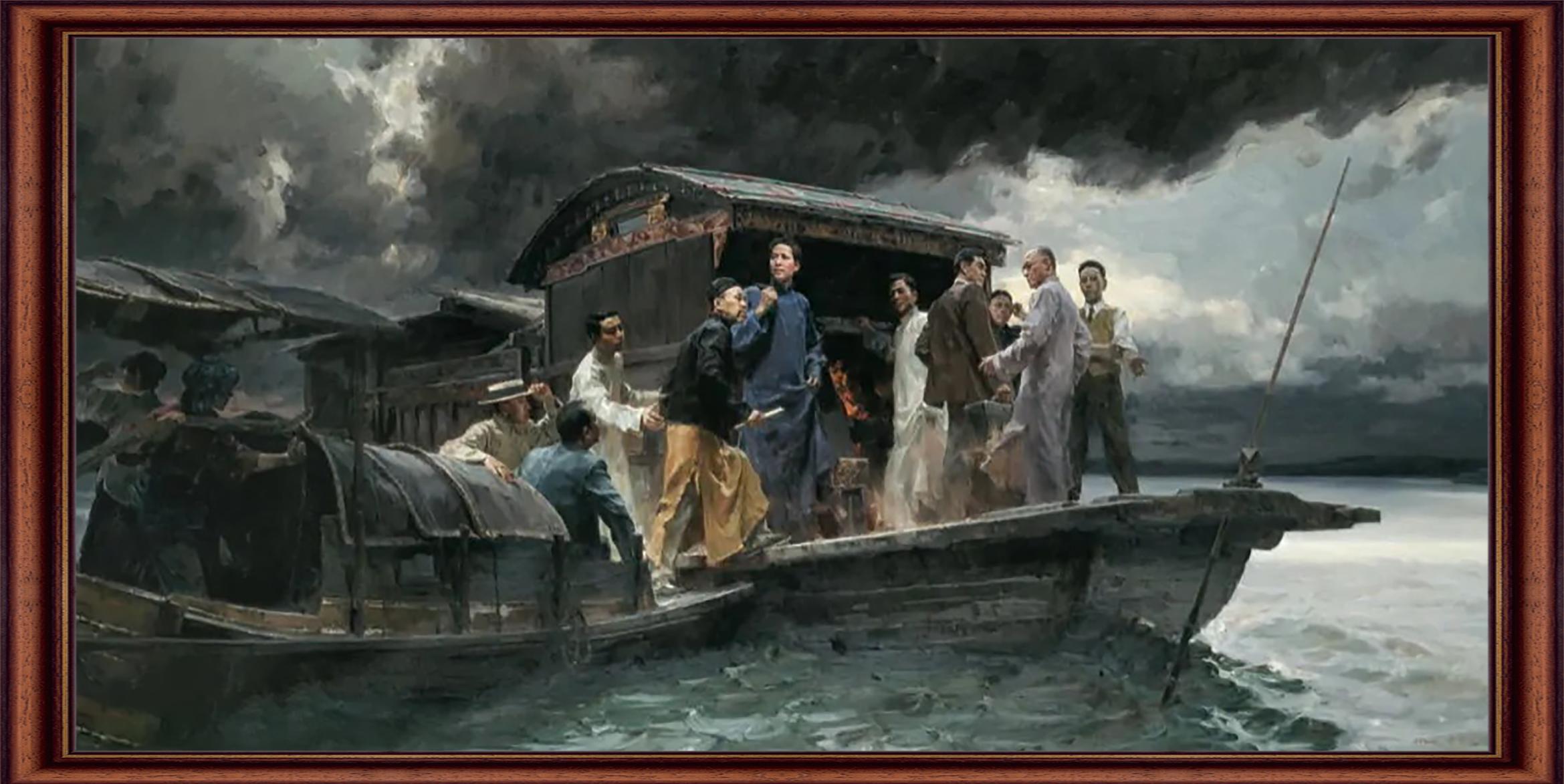何红舟 黄发祥 《启航 中共一大会议》 油画  2009年