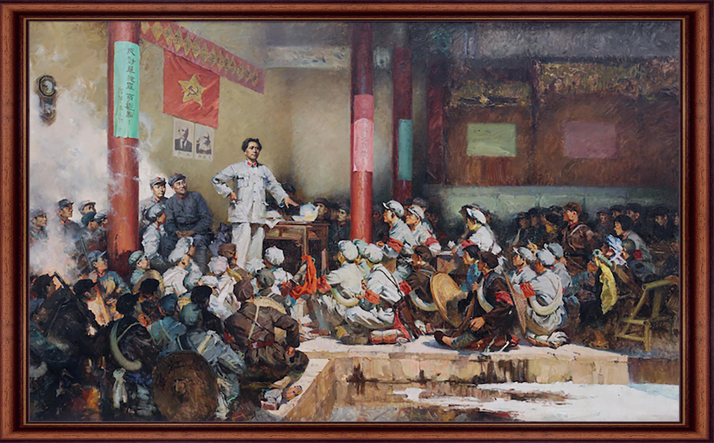 何孔德 《古田会议》 油画  1972年