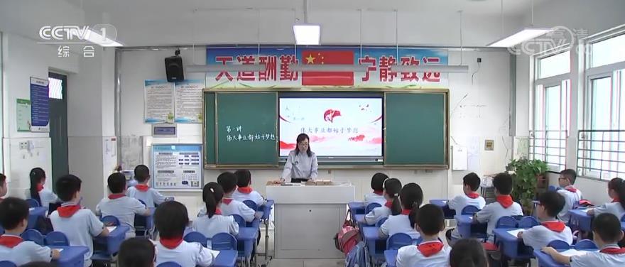 闪亮的名字2021最美教师陈明青先进事迹