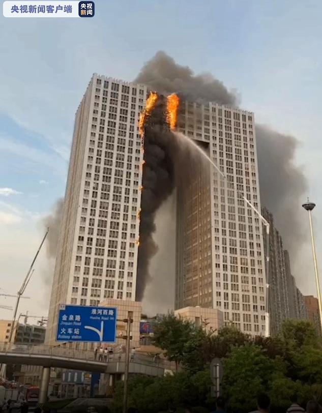 辽宁大连凯旋国际大厦火灾起火原因初步确定 为电器故障引发火灾