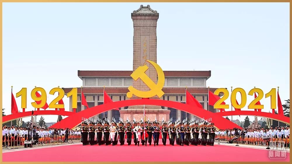 慎海雄:感悟百年苦难辉煌 弘扬伟大建党精神 奋力打造国际一流新型主流媒体