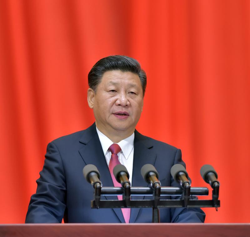 2016年11月11日,纪念孙中山先生诞辰150周年大会在北京人民大会堂隆重举行,习近平总书记在大会上发表重要讲话。