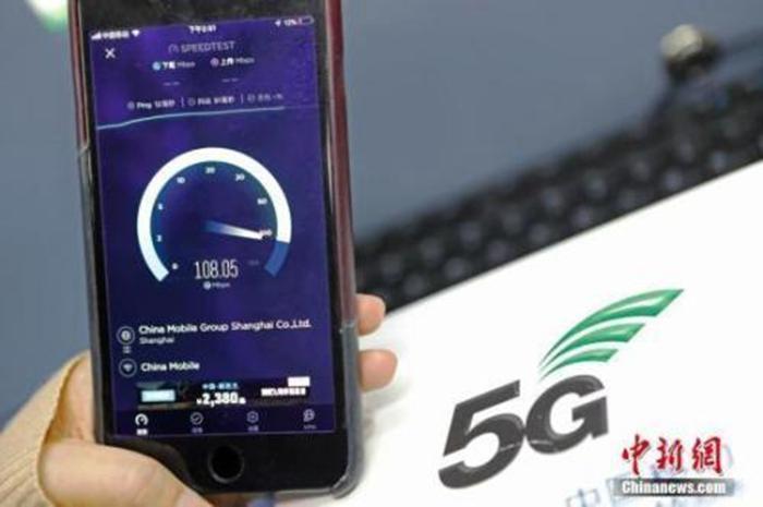 資料圖。<a target='_blank' href='http://big5.ycwb.com/site/cht/www.chinanews.com/' width=