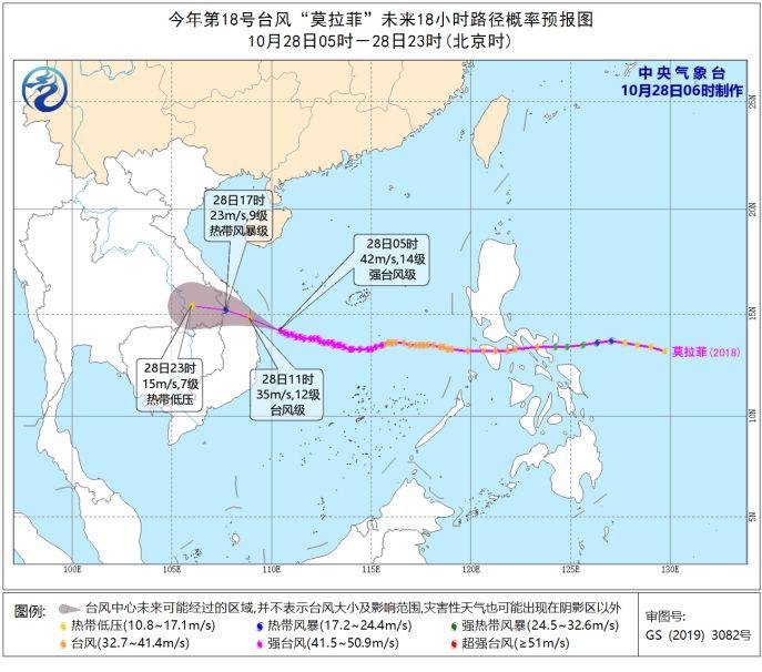 台风蓝色预警发布:广东南部沿海等地将有大到